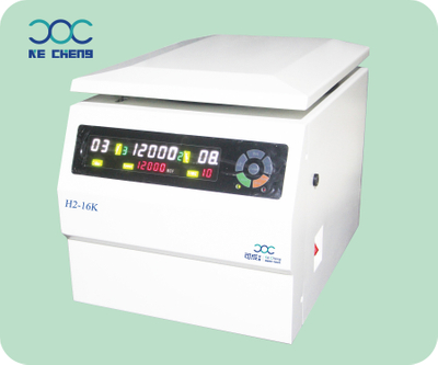 H2-16K Table high speed Centrifuge