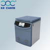 4-21R Floor High Speed Refrigerated Centrifuge